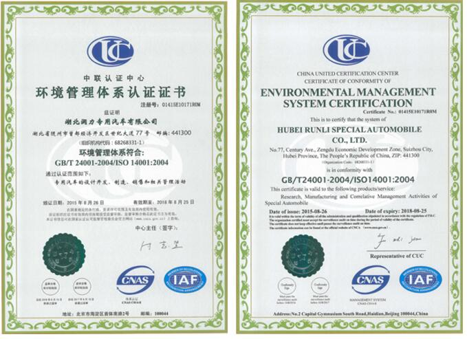 HUBEI RUNLI SPECIAL AUTOMOBILE CO.,LTD