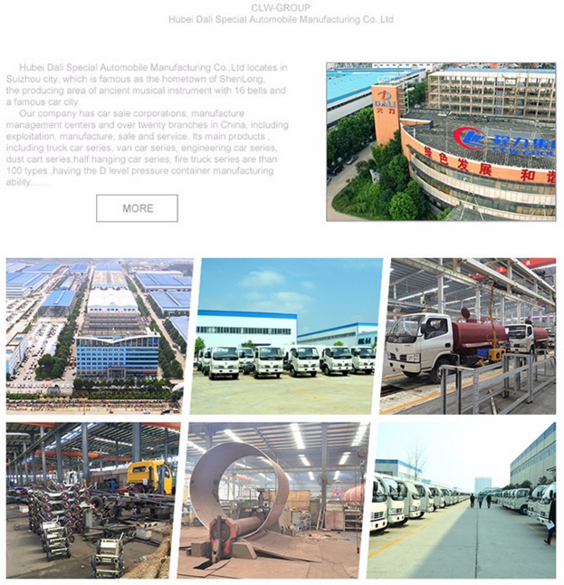 Hubei Dali Special Automobile Manufacturing Co., Ltd.