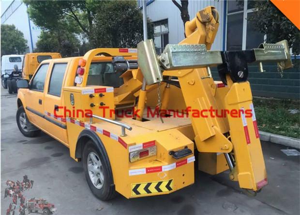 JMC 4X2 3MT Underground Parking Wheel-Lift Type Boom Truck