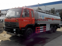6x4 6000 gallon fuel tanker truck