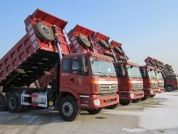 Foton Auman 30 ton Road Dump Truck