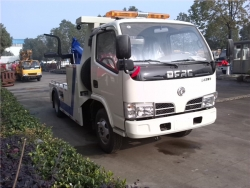 Dongfeng Light duty wrecker