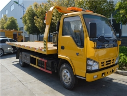 ISUZU Flatbed Wrecker Truck