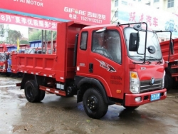7MT mini dump truck mini tipper