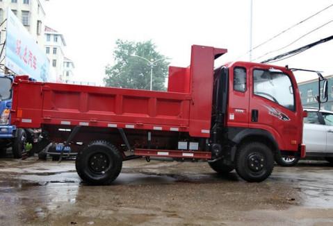 7MT mini dump truck mini tipper