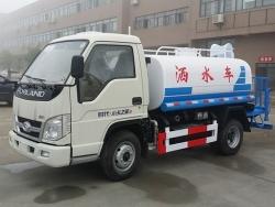 Foton 3cbm Water Tank Truck