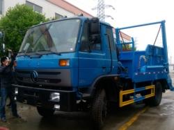 Dongfeng 6CBM Capacity Swing Arm Garbage Truck