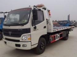 Futian platform cheap tow truck