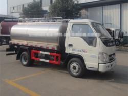4*2 FORLAND Milk Tank Truck 3m3