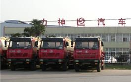 China Rollback Tow Trucks Suppliers