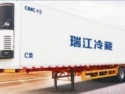 CIMC 13m 40feet food refrigerated trailer