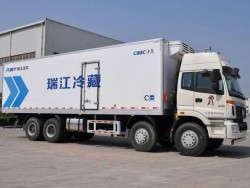 CIMC 8*4 refrigerated truck