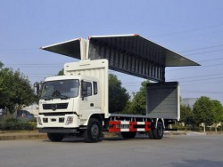 Chinese 7.7M Length Box Cargo Truck Price/180HP 10 Ton Rated Load Wing Open Van