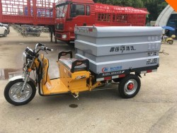 tricycle mini electric cleaning car