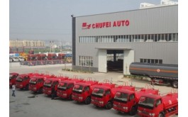 China Tow Trucks Suppliers