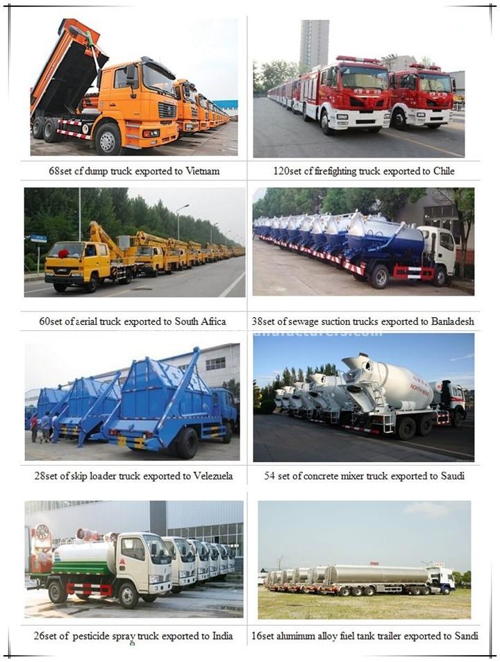 Hubei Chenglongwei Special Purpose Vehicle Co., Ltd.