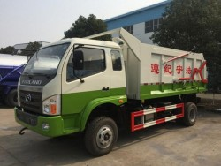 15m3 butt-joint type garbage truck