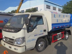 FOTON side garbage bin lifter mini garbage truck