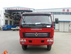 DONGFENG 4x2 mini tipper truck dump truck
