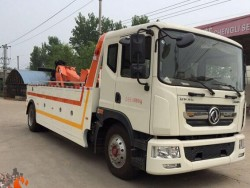 4x2 dongfeng 12 tons new design tow wrecker truck