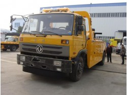 China 4x4 wrecker truck