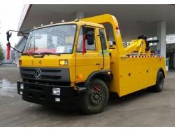 China 170HP 7 ton wrecker