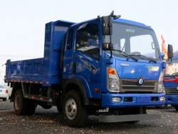 china 4 cube tipper truck