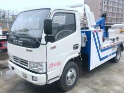 china 2 ton tow truck