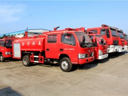 china 5 ton fire fighting water truck