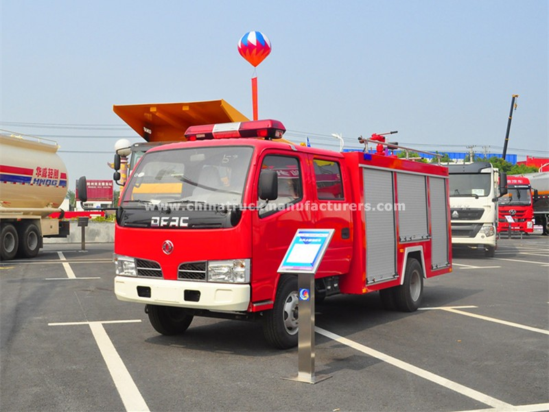 China 2.5 ton Fire Fighting Water Tanker Truck