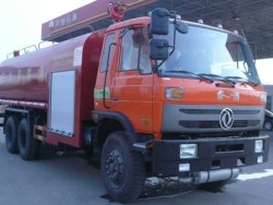China 20 ton fire water trucks