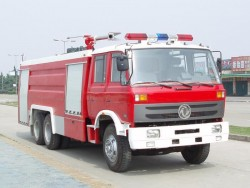 China 16ton telescopic ladder fire truck