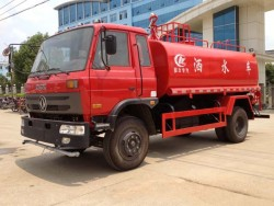 Dongfeng 4x2 11 ton fire water truck