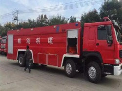 China 8x4 5000 Liters Rescue foam fire truck