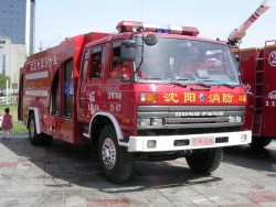 China 6x6 off road Remote control foam fire fighting truck