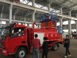 China 4x2 5 ton water tank fire engine truck