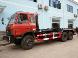 China 6x4 16 ton bin lifter garbage truck