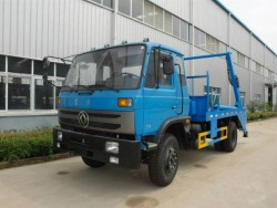 China 4 wheel 8 ton Swing Arm Garbage Truck
