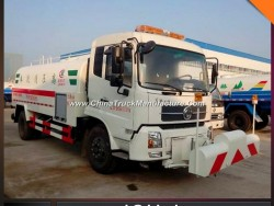 Dongfeng High Pressure Cleaning Truck Road Wash Sweeper Truck
