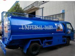 Forland Foton 4000L Stainless Steel Tank Milk Tanker Truck for Sale