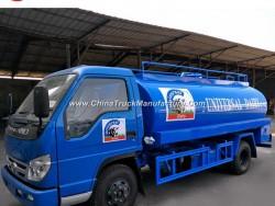 Stainless Steel Milk Tank Transport Trucks 5tons Milk Tanker Truck for Sale