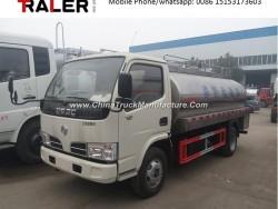 4000liters 4cbm Fresh Milk Transport Tanker Truck