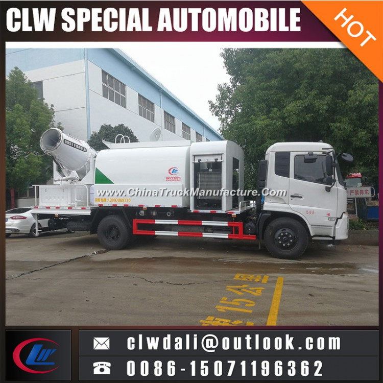 40600bfc18 4X2 Foton Water Truck Water Tanker for Sale for sale Cheap Price ...