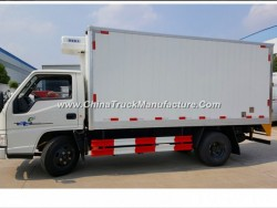 Sinotruk HOWO Food Refresh Truck with Carrier Refrigerator Refrigerated Truck
