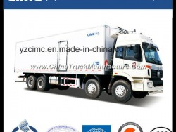 98436397b8 New China Refrigerated Trucks for sale China Refrigerated Trucks ...