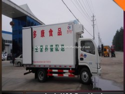 Medium Refrigerator Truck, Refrigerator Van Truck for Frozen Food Delivery