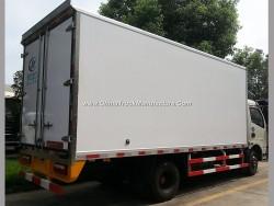 Good Quality 8 Ton Mobile Cold Van Truck, Refrigerator Frozen Food Transport Truck