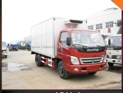 Small 5ton Freezer Meat Transportation Truck Cooling Truck