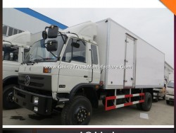 Low Price Cold Box Van Cool Body Insulated Refrigerated Truck Box
