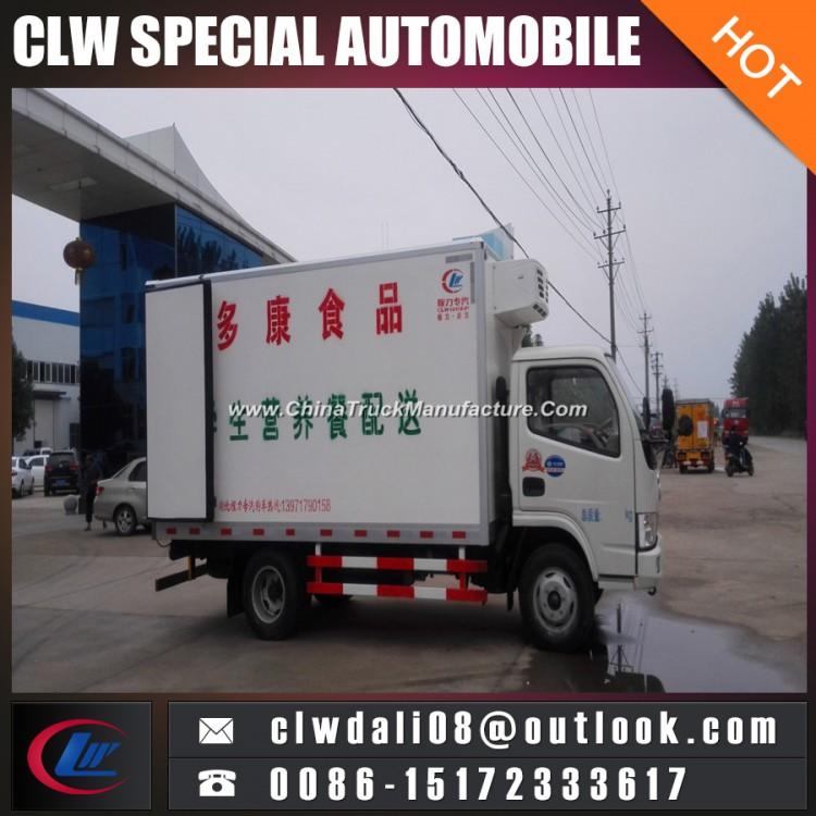 -15~0 Meat Transportation Refrigerator Van Truck, Medium Refrigerator Truck, Various Chassis for Cho